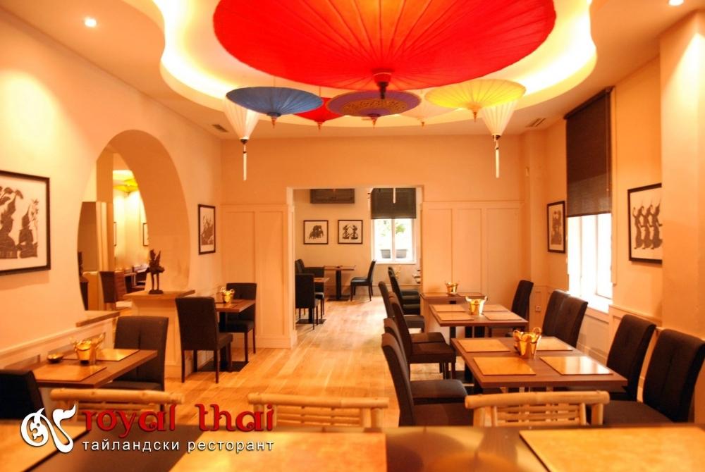 Тайландски ресторант в София