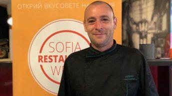 Усмивката на главния готвач Искрен Косанов