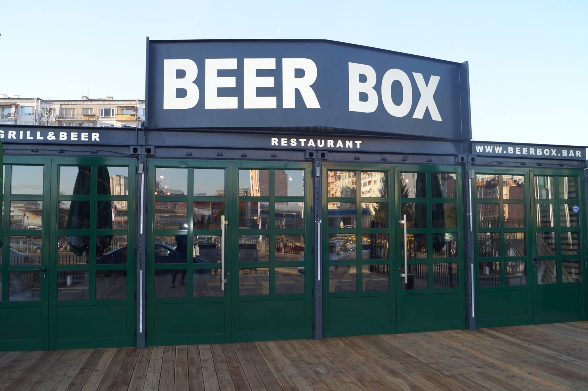 Бирарията от корабни контейнери – Beer Box