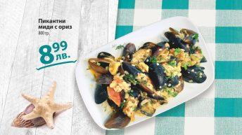Черноморски миди по класическа рецепта – Fish and Chips