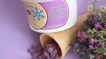 Кофичка сладолед Скреж с вкус на Виолетки
